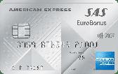 SAS Amex Premium